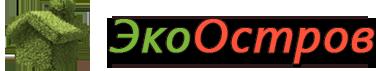 ЭкоОстров