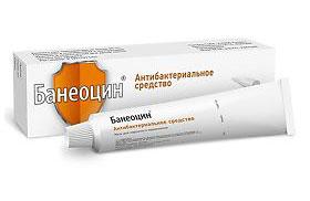 Какая мазь заживляет раны лучше - Банеоцин